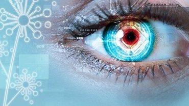 digitalisiertes Auge als Symbol für den ver.di-Digitalisierungskongress